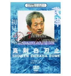 Shinken Shiraha Dome