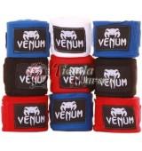 Banda articulaciones 4 mts Venum