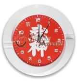 Reloj de pared - Bujin Kyu