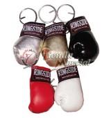 Llavero guante Boxeo