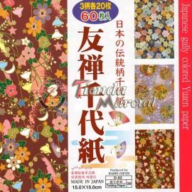 Papel Origami 4 - 60 hojas