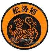 Parche Karate - Shotokan